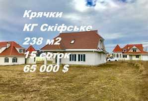 Продажа дома в с. Крячки КГ Скіфське, ул. Прорезная, Васильковский р-н. До остан