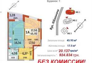 фотография - БЕЗ комиссии, ЖК Радужный, ул.Кибальчича,2 ж/д 1-2