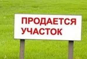 фотография - Продам участок 4,5 с по ул.Володарского
